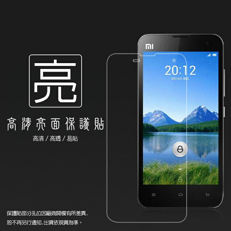亮面螢幕保護貼 MIUI Xiaomi 小米 小米機 2S MI2S 保護貼 軟性 高清 亮貼 亮面貼 保護膜 手機膜