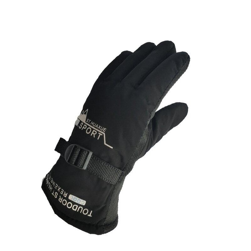 廠家直銷保暖手套男士冬季戶外加厚摩托車騎行滑雪手套防風批發