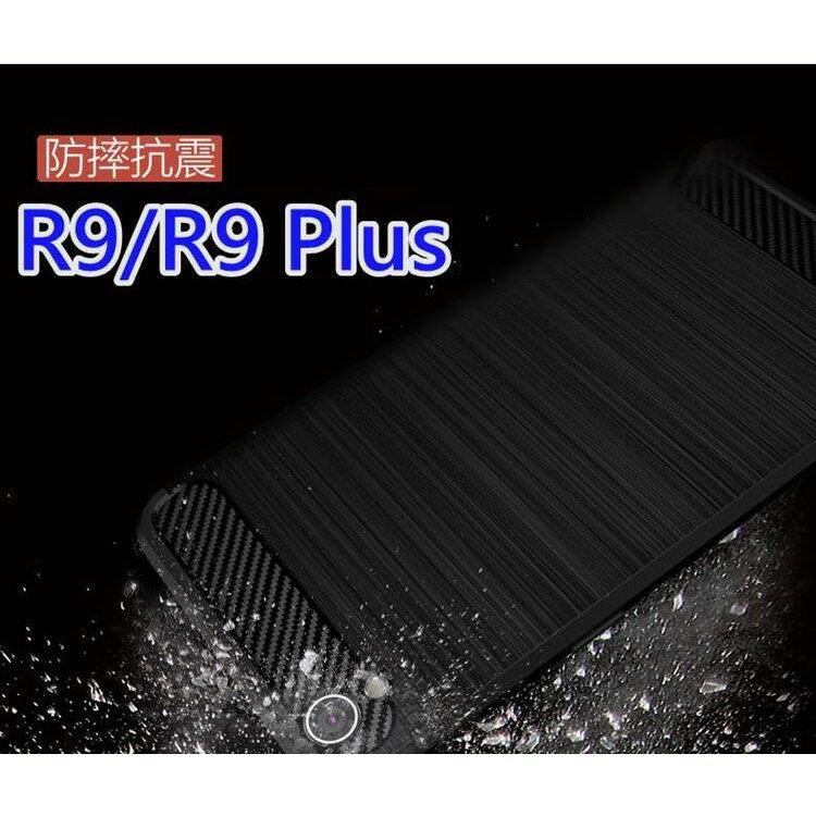 碳纖維材質 R9 R9 Plus TPU防摔殼 軟殼 卡夢紋保護殼保護套 拉絲紋手機套【AB641】