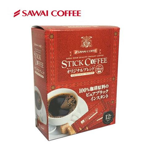 澤井咖啡 SAWAI COFFEE:【澤井咖啡】即溶咖啡系列-原味★211前下單完款,保証年前到貨