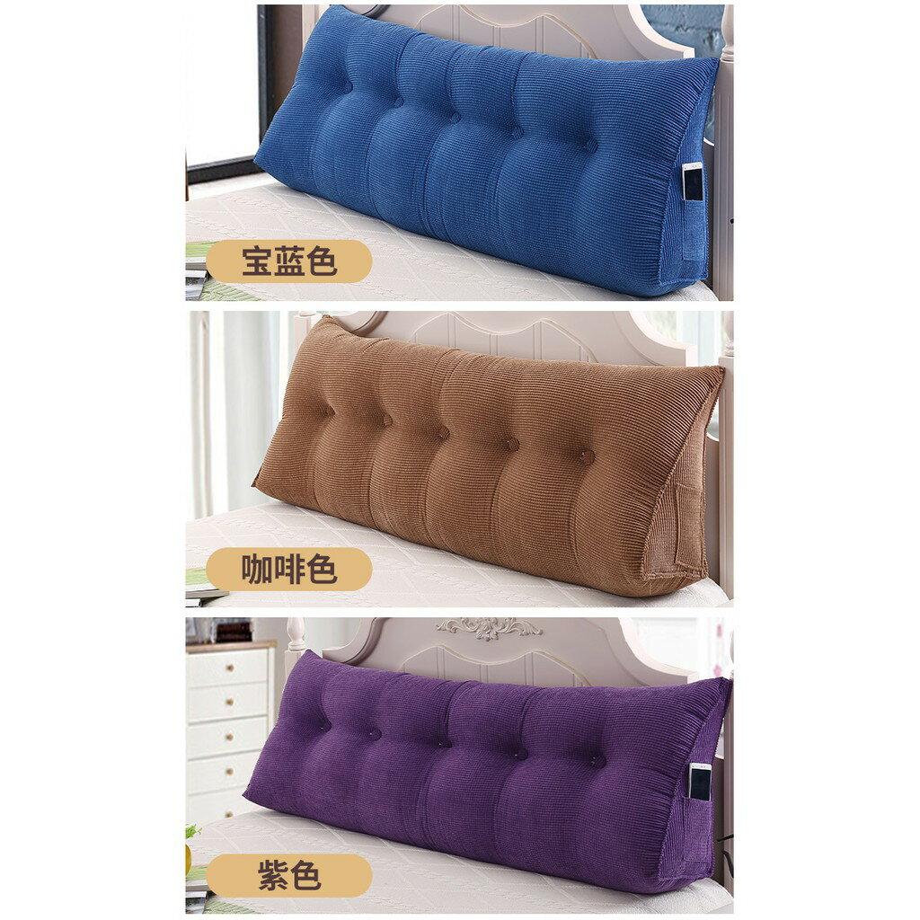 純色三角靠墊 雙人床頭軟包 床上大靠枕床靠背可拆洗榻榻米靠枕 ATF 3