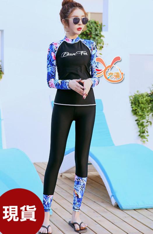 泳衣來福,G324浮雲長袖泳衣長褲浮潛泳衣游泳衣泳裝M-2XL正品,售價950元