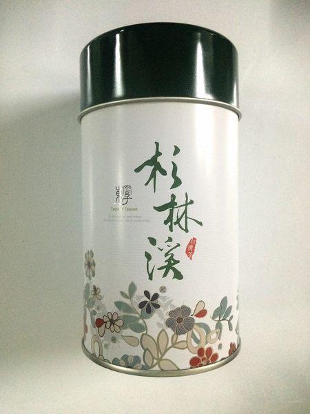 東岡子 杉林溪高山茶 150克/罐 原價$450 特價$405