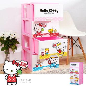 E&J【005068-01】HELLO KITTY-DIY四層櫃-點點(粉色);收納箱/整理箱/收納袋/收納盒/衣櫥/鞋櫃/衣櫃/鞋櫃