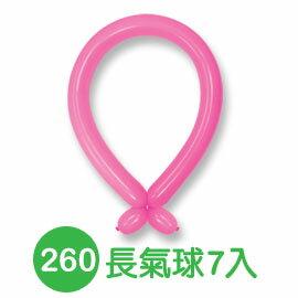 珠友 BI-03002 台灣製-260長氣球/小包裝