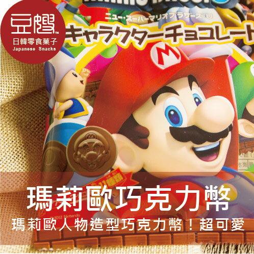 【豆嫂】日本零食 Furuta 超級瑪莉歐巧克力幣