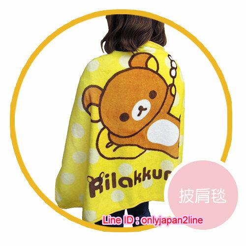 【真愛日本】16111000001拉拉熊法蘭絨披毯-我的麻糬   三SAN-X 懶熊  奶熊 拉拉熊  披毯  毛毯  生活用品