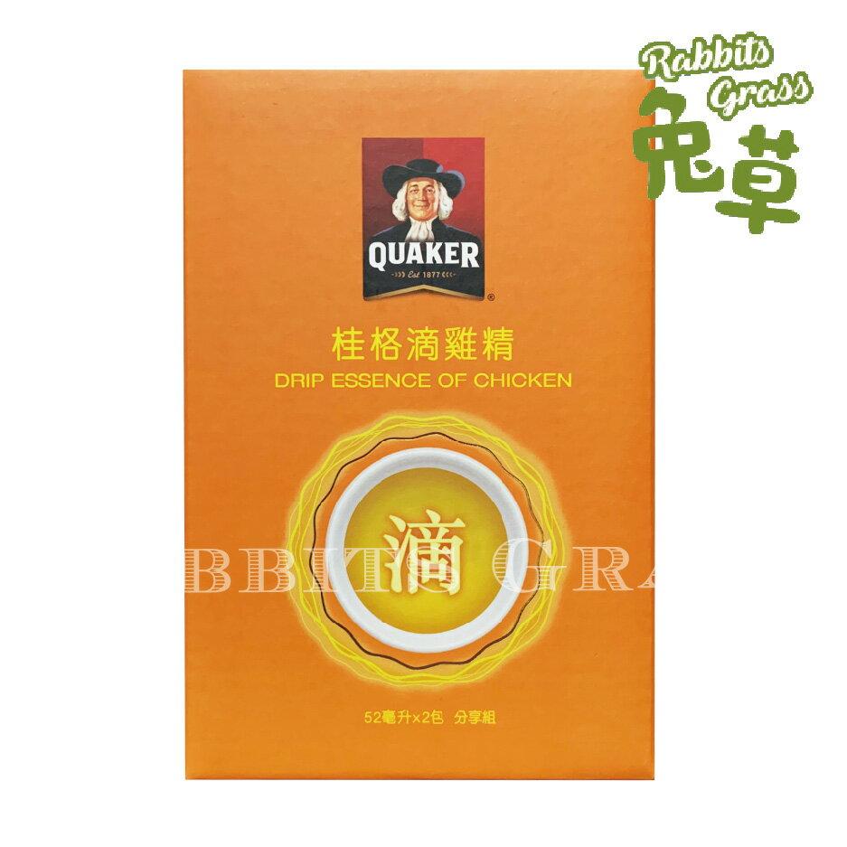 桂格 滴雞精 盒裝 52ml×2包入
