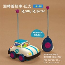 【淘氣寶寶】 美國 B.Toys 感統玩具 迴轉遙控車-白色拉力【淘氣寶寶】