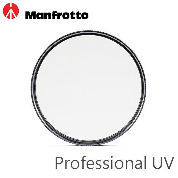 ◎相機專家◎ManfrottoProfessionalUV保護鏡77mm防靜電抗刮正成公司貨