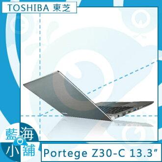 TOSHIBA Z30-C-01X00M 13.3吋 筆記型電腦 ( i5-6200U / 256G SSD極致輕薄 Ultrabook/具指紋辨識功能 )【贈原廠包送滑鼠】三年保固