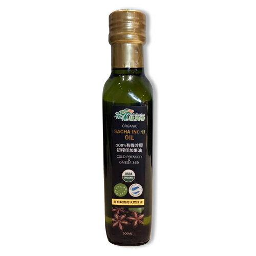[JENPIN饌] 100%有機冷壓初榨印加果油200ml (星星果油)