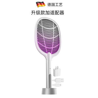 USB電蚊拍 充电式电蚊拍灭蚊灯家用二合一强力USB锂电池多功能打蚊子拍 【HZL111】