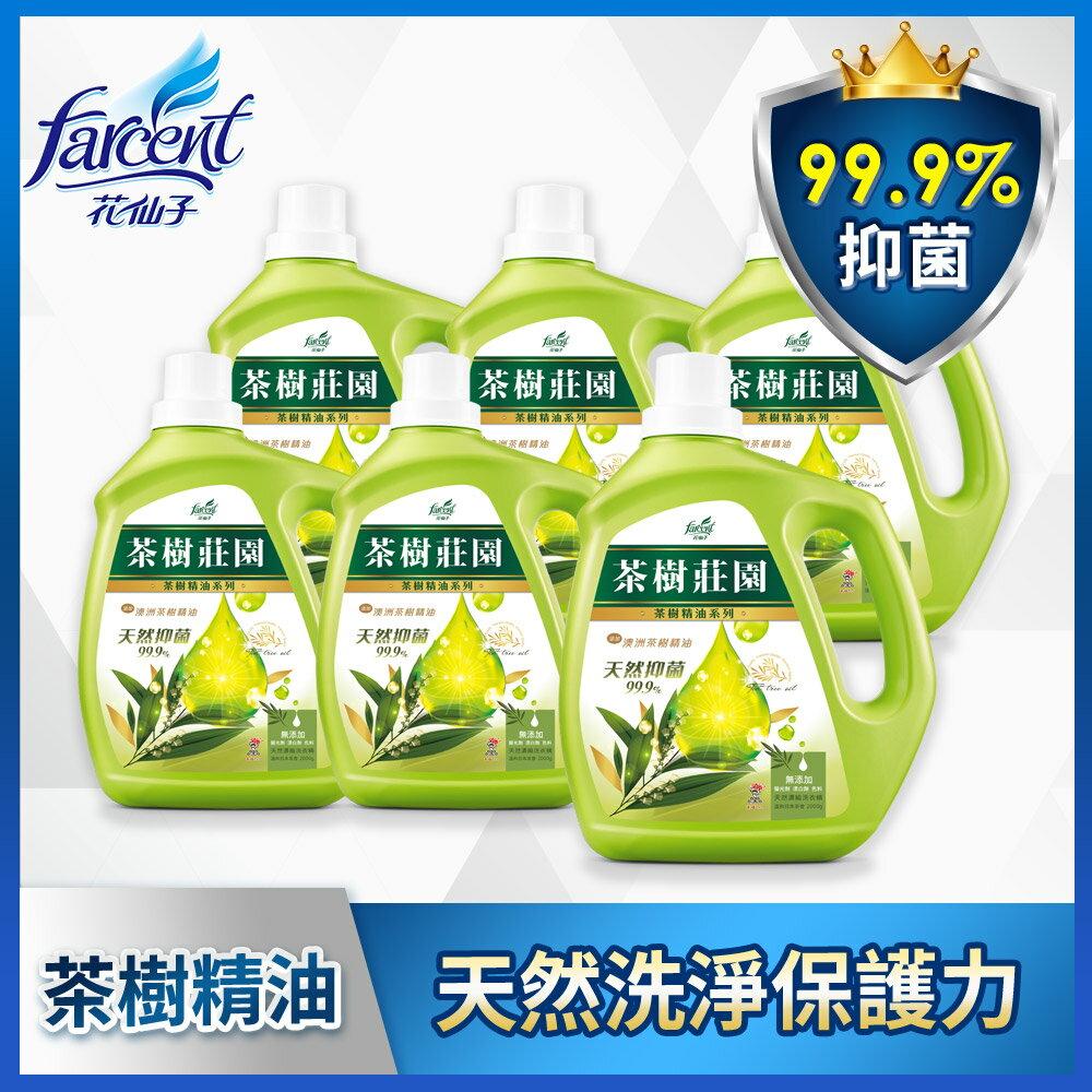 茶樹莊園 茶樹天然濃縮洗衣精-抗菌2000g(6入)~箱購