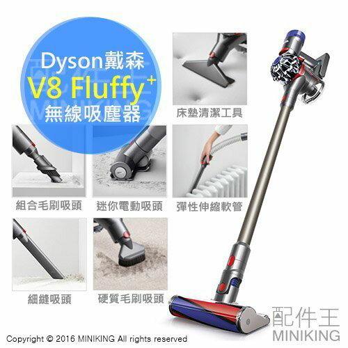 【配件王】日本戴森 一年保 附6吸頭 Dyson V8 Fluffy+ 無線吸塵器 SV10FFCOM 另 V6 Fluffy+