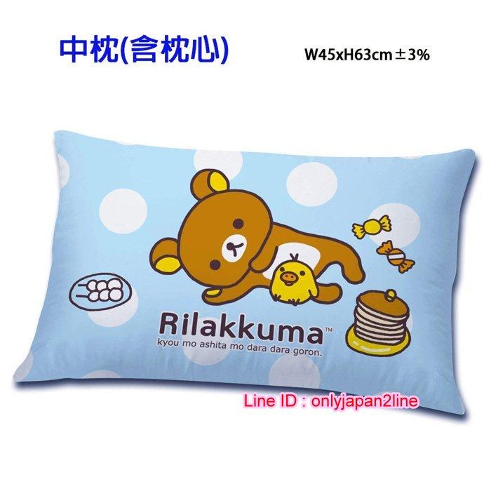 【真愛日本】16112300024中枕-拉拉熊小憩片刻藍  SAN-X 懶熊 奶熊 拉拉熊 枕頭 靠枕 正品