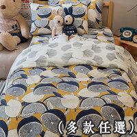 居家生活寢具推薦北歐風 DPM1雙人鋪棉床包3件組 舒適春夏磨毛布 台灣製造 好窩生活節。就在Annahome棉床本舖居家生活寢具推薦