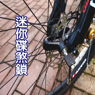 碟煞鎖 自行車鎖-機車電動車適用小巧便攜腳踏車鎖(顏色隨機)73pp534【獨家進口】【米蘭精品】