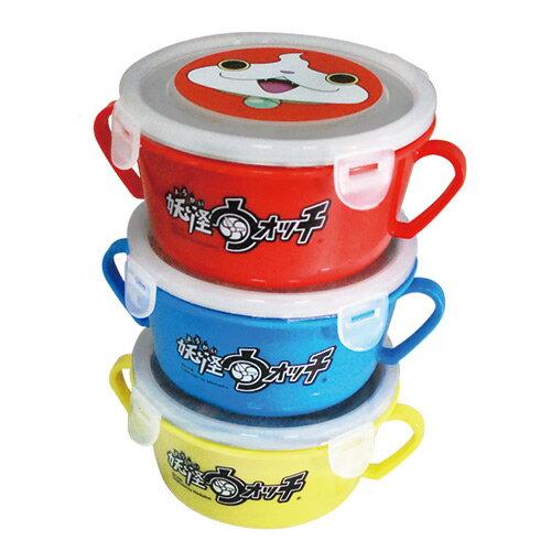 ★衛立兒生活館★妖怪手錶 不鏽鋼雙耳隔熱碗(藍/黃/紅)