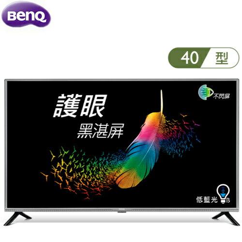BenQ 明碁 C40-510 電視 40吋 視訊盒 DT-180T 黑湛屏護眼大型液晶 Full HD 不閃屏