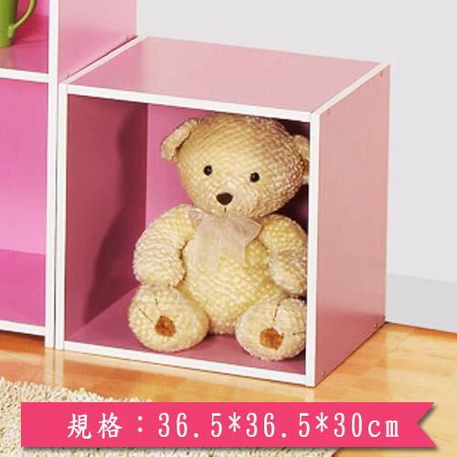 收納櫃~粉紅36.5^~36.5^~30cm~愛買~