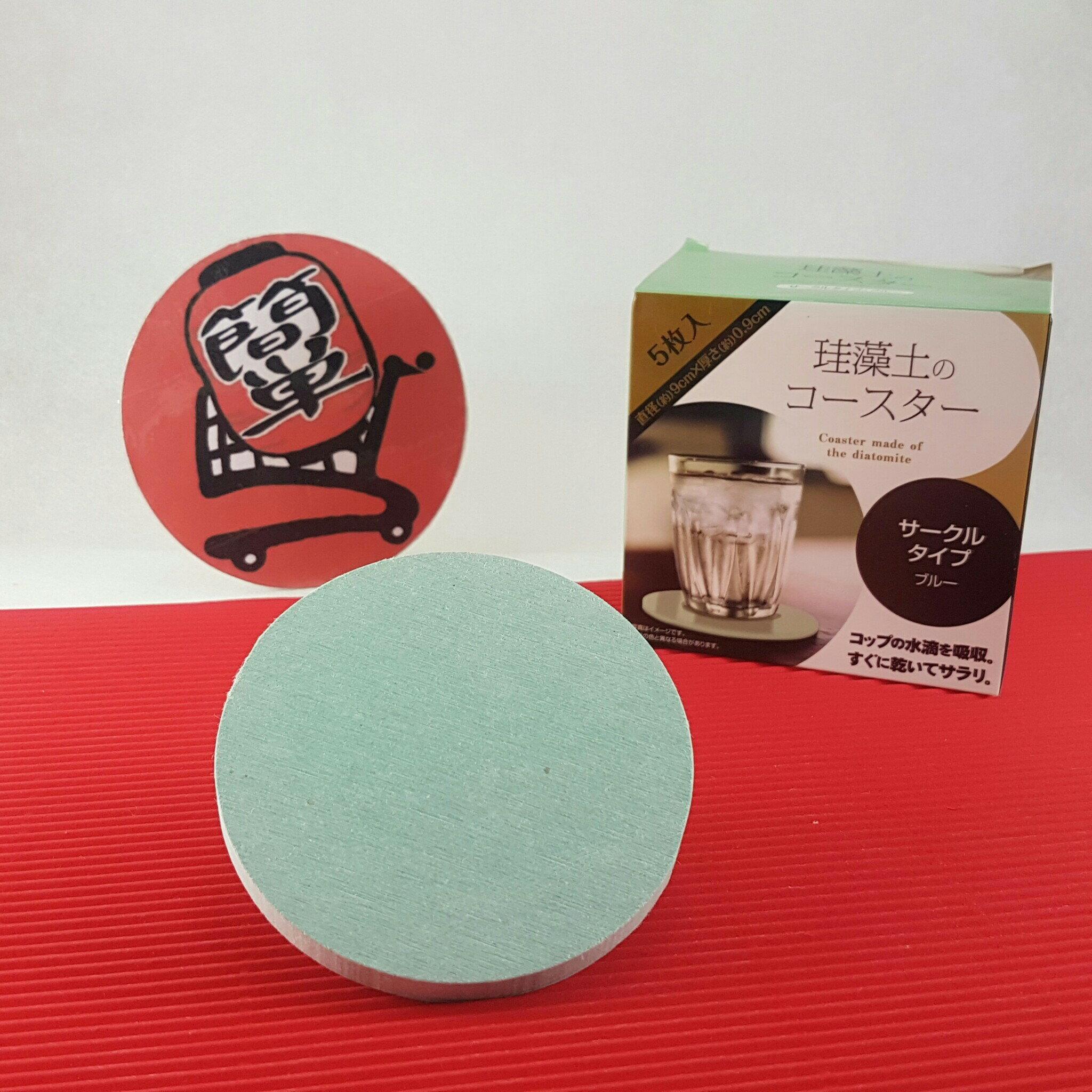 『日本代購品』 HIRO正版 速乾珪藻土 圓型杯墊 一盒五入 藍綠色