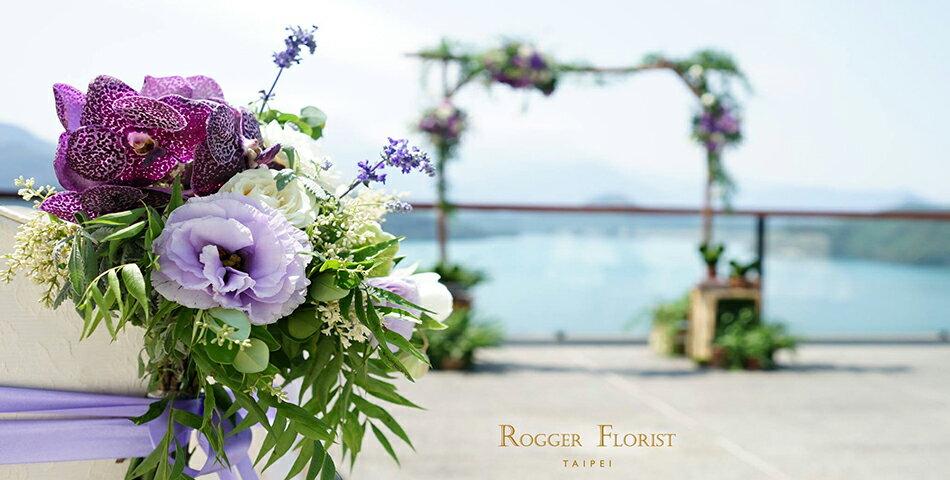Rogger Florist 花藝設計 - 限時優惠好康折扣