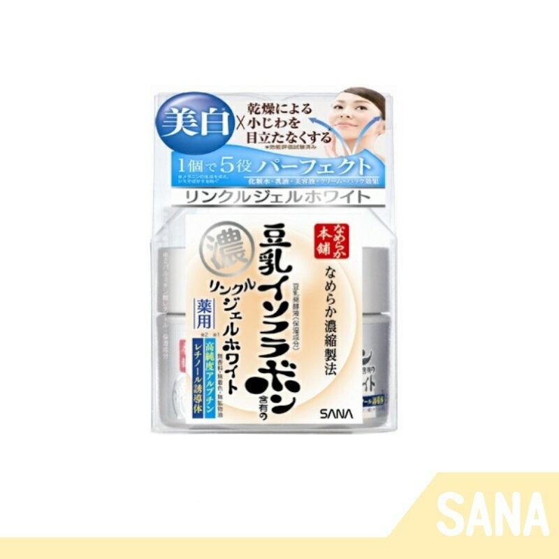 日本 SANA 莎娜 豆乳美白賦活全效凝霜(100g) 【RH shop】日本代購 4964596406577