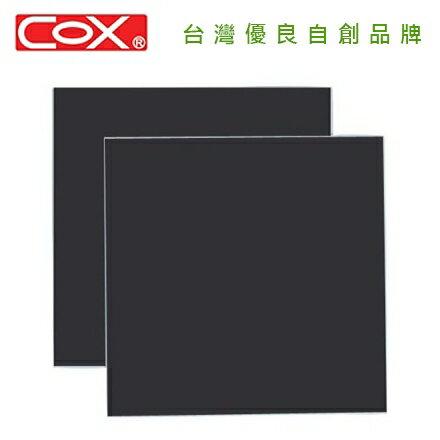 COX 三燕 MF-3030A 軟性背膠磁片 / 片