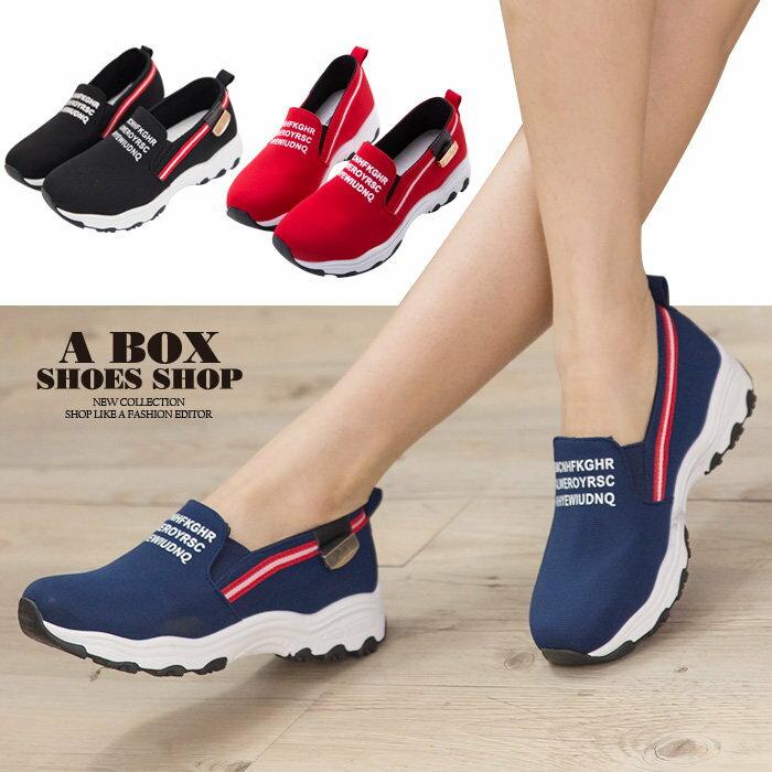 格子舖*【ASTB-32】嚴選簡約韓版超薄布面 運動休閒款 懶人鞋 帆布/布面鞋 3色 0