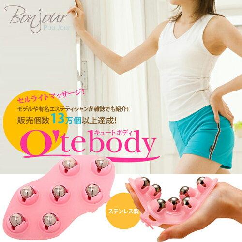 BONJOUR日本進口☆小森純O'tebody七龍珠按摩滾珠器J.【ZE654-004】I. 0