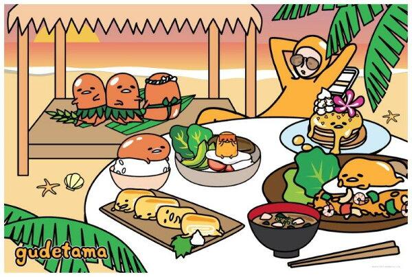 P2拼圖網:Gudetama【悠閒度假系列】美味大餐拼圖1000片