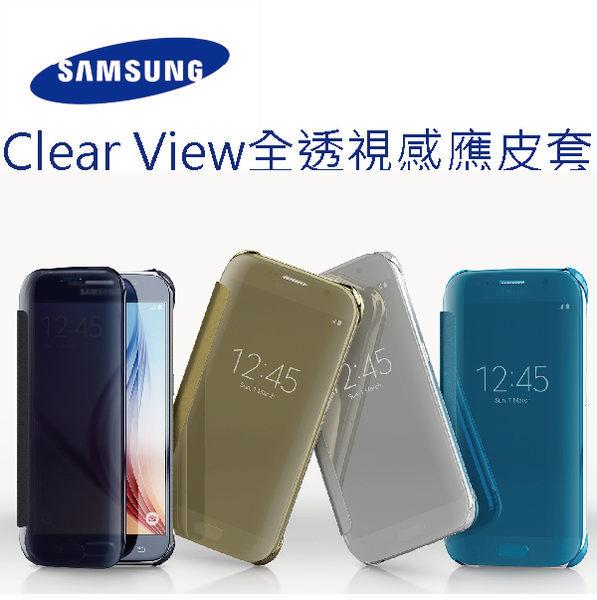 Galaxy S6/S6edge 原廠Clear View全透視感應皮套-黑