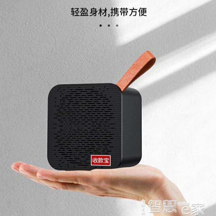收款語音播報器收錢提示音響付款到賬音箱WiFi無線網小喇叭戶外大音量擴音播放收賬商用