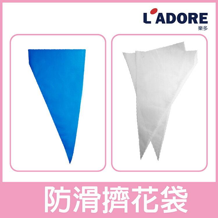 【樂多烘焙】防滑擠花袋(10入)