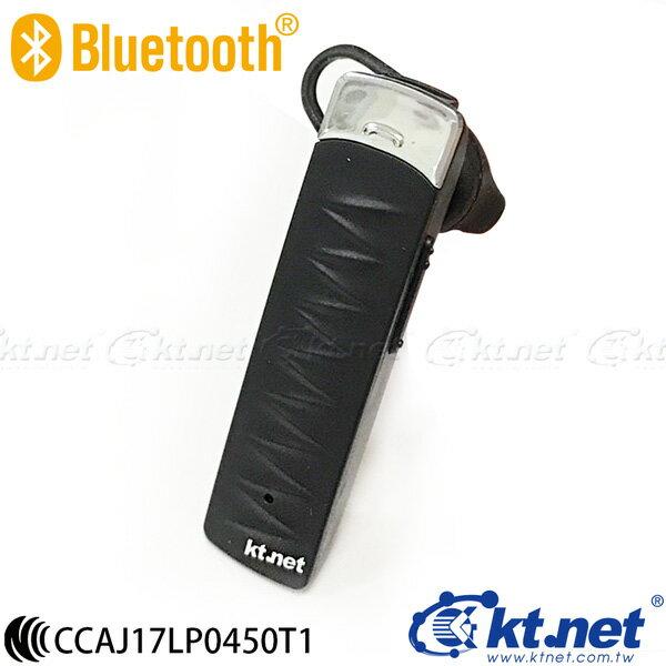 【迪特军3C】KTNET B1巡航者蓝牙立体耳机麦克风 耳塞式/耳道式/入耳式/单耳式/单键/运动耳机
