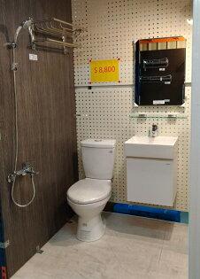 洗樂適衛浴:8800套房六件組、CAESAR凱撒衛浴省水馬桶+40CM一體瓷盆浴櫃組、(台製)面盆龍頭+沐浴龍頭+防霧鏡+ST放衣架、現貨供應