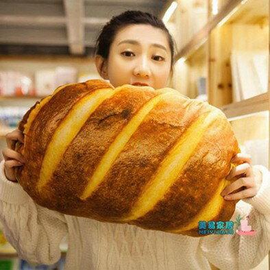 搞怪禮物 新品創意搞怪食物3D仿真奶油面包長抱枕長條枕靠墊靠枕可愛個性JY【快速出貨】  聖誕節禮物