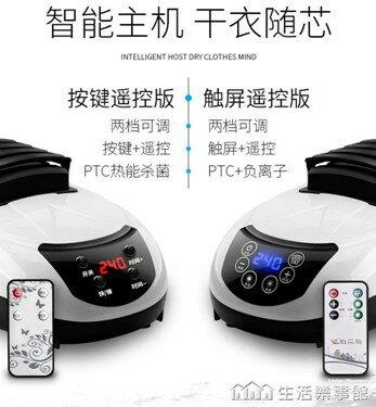 NMS 可摺疊乾衣機衣服烘乾機家用靜音省電小型烤烘衣機速乾 220V 萬事屋  聖誕節禮物