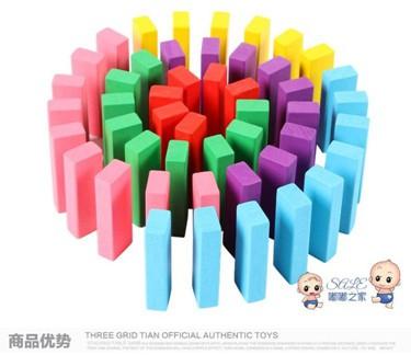 疊疊樂 疊疊高抽積木彩虹疊疊樂數字層層疊實木制益智力玩具桌面親子游戲T 1色  聖誕節禮物