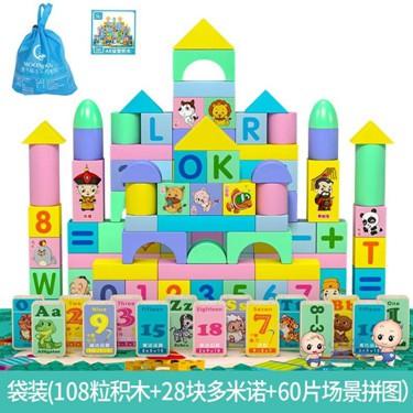 積木玩具 兒童積木玩具3-6女孩寶寶1-2歲4多功能5益智男孩木頭拼裝幼兒早教T 1色  聖誕節禮物