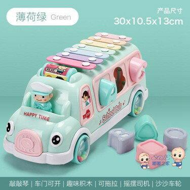兒童樂器 兒童巴士手敲琴八音琴寶寶敲擊樂器 嬰幼兒0益智2玩具1-3歲6個月8T 2色  聖誕節禮物
