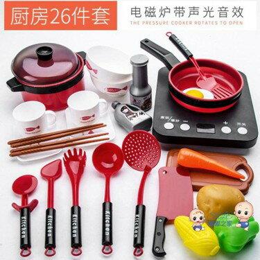 廚房玩具 兒童廚房玩具女童過家家仿真做飯迷你廚具玩具套裝男孩女孩玩具T 1色  聖誕節禮物