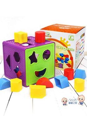積木玩具 兒童幾何形狀配對積木拼裝寶寶益智認知兒童玩具智力盒1-2歲3男孩T 1色  聖誕節禮物