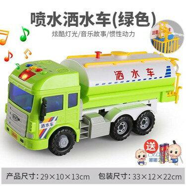 玩具車模型 大號灑水車會噴水可灑水工程車兒童男孩寶寶2-3歲4玩具車汽車模型 2色  聖誕節禮物