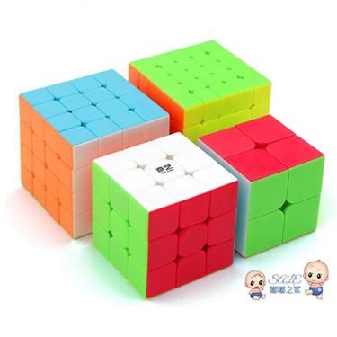 魔術方塊 魔方套裝全套三四階2345階兒童實色順滑學生初學者比賽用玩具 1色