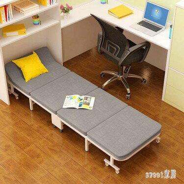 折疊床 辦公室單人床家用成人午睡床加固四折木板床午休床 df13923【萬事屋】  聖誕節禮物
