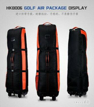 高爾夫航空包 飛機托運球包 旅行打球 可折疊 帶滑輪 JY1990【萬事屋】  聖誕節禮物