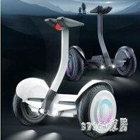 平衡車 智能電動平衡車雙輪代步車兩輪兒童體感車帶扶桿學生 df15410【萬事屋】  聖誕節禮物