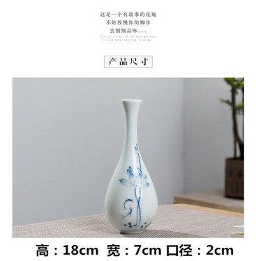 玉凈瓶茶道插花器家居擺件德化白瓷陶瓷小花瓶觀音瓶供佛禪意花瓶618購物節 2